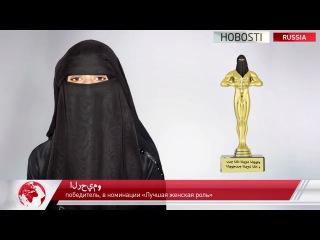 Кинофестиваль экстремистов